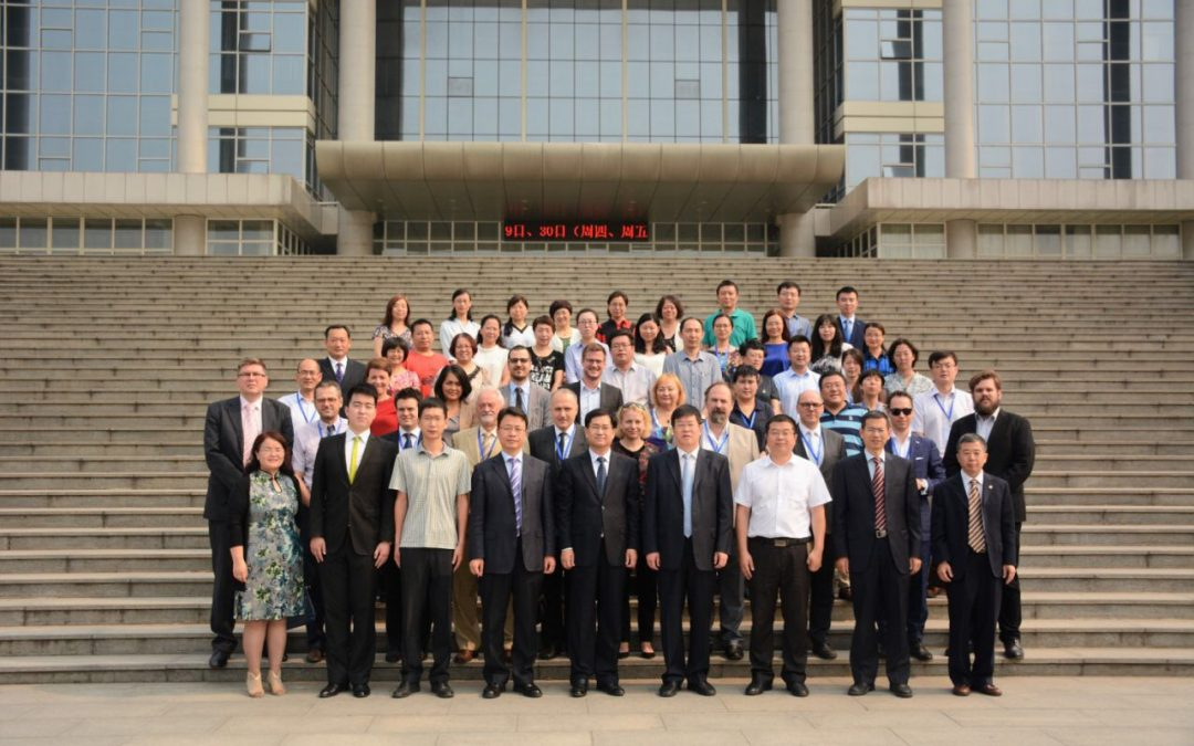 IRMO researcher participated in symposium in Beijing, China
