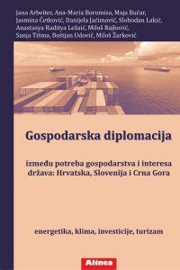 Gospodarska diplomacija - korica prednja ph