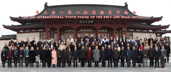IRMO co-organized 2nd International Youth Forum on Belt and Road Initiative