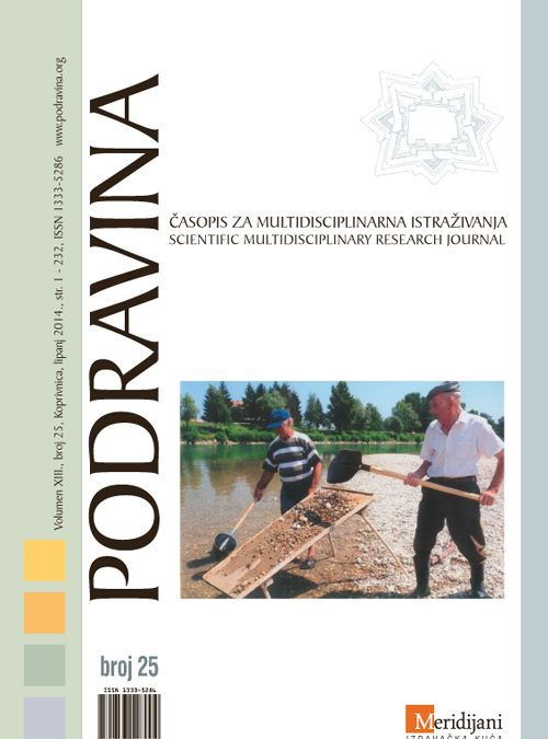 """Članak """"Uloga marketinga u razvoju kulturnog turizma u Hrvatskoj"""""""
