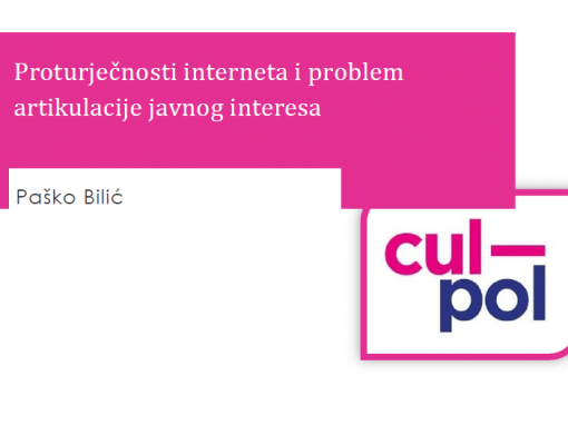 CULPOL Commentary no. 2 by PaškoBilić on Contradictions of the Internet and the problem of articulating the public interest published