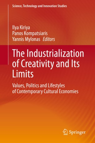 """Chapter in a book """"Creative Workers in Permanent Crisis: Labor in the Croatia's Contemporary Arts and Culture"""""""