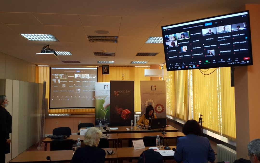 """Održana međunarodna video konferencija """"Sigurnosne krize u 21. stoljeću i način upravljanja njima"""""""